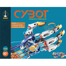 Cybot: Hydraulic Cyborg Hand