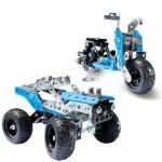 Meccano 15 Model Set - ATV - Construction