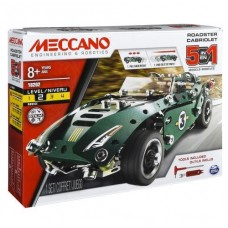 Meccano 5 Model Set - Roadster Car