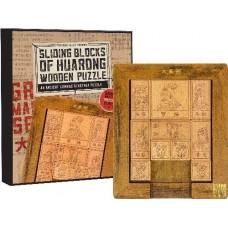 Grand Masters Wooden Puzzle - Huarong Blocks  *