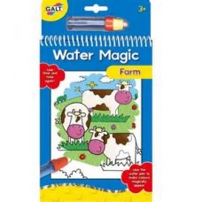 Water Magic - Farm - Galt