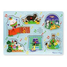 6 pc Melissa and Doug - Nursery Rhyme Sound Puzzle