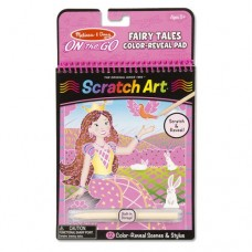 Scratch Art - Fairy Tales - Melissa & Doug