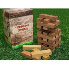 Garden Games - Giant Toppling Tower Wooden