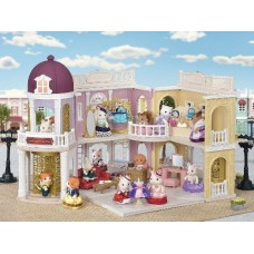 Sylvanian Families - Grand Department Store Set - Town Series New in 2018